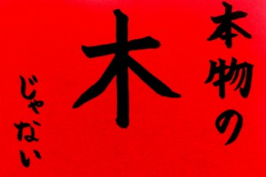 2011-01-01 00.00.00-10